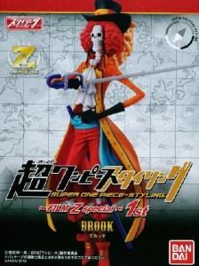 劇場版ONE PIECE FILM Z ブルックの決戦服フィギュア