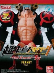 劇場版ONE PIECE FILM Z  フランキーの決戦服フィギュア