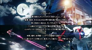 フィギュアの祭典!TAMASHII NATION 2014(魂ネイション2014)スペシャルムービー